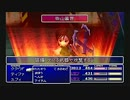 FINAL FANTASY VII を実況プレイ part46 thumbnail
