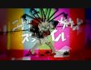 【初音ミク】 ユトリサウンドスタイル 【オリジナル曲】