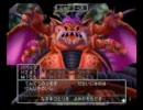 【PS2版】DQ5モンスタープレイ ミルドラース戦 (2/3)