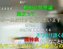 暗黒放送Q 政治は誰がやっても変わらない放送 3/3
