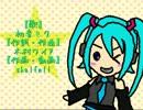 【初音ミク】39秒でいいから!【オリジナルPV】 thumbnail