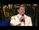 【 超美声が歌う 】 本場ロシアのカチューシャ♪