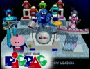 【ニコニコ動画】ロボットバンド・ピクパク (ナムコ・1984.11)を解析してみた