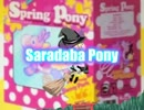 Saradaba Pony.mp364