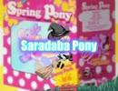 Saradaba Pony.mp364