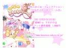 【同人ゲーム】ひなのふわふわドリーム☆ PV【ふわふわアクション】
