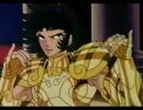 【聖闘士日和】ロック伝説【MAD】