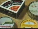 【ニコニコ動画】チーズ -その魅力とロマン- 2/2を解析してみた
