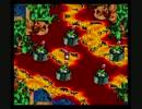 スーパーごちゃマリオRPG その15