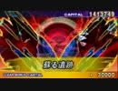 【GジェネOW】LAST-01 蘇る遺跡【Part160】