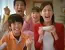 NTT西日本 Wii×フレッツ光 スマブラX Wi-Fi対戦 thumbnail