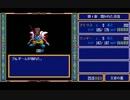 ドラゴンスレイヤー 英雄伝説Ⅱ_02