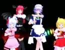 【MMD】ねこさんちーむでキモ♡プリ【紅魔館】