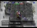 トルネコの大冒険3 異世界004回目 41-45F
