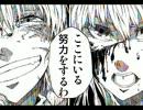 【東方】 二兎を追え 第六話 【手描き劇場】 thumbnail