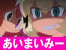 TVアニメ「あいまいみー」2013年1月スタート!!