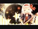 【IA】スターシップセレナーデ【オリジナルPV】~Star Ship Serenade~  thumbnail