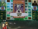 遊戯王GX D・D・C TURN-01 【DIFFERENT DIMENSION CONTACT】