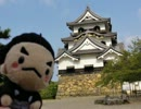 【ニコニコ動画】【日本100名城】そうだ、旅に出よう!車で日本一周〖3日目〗を解析してみた