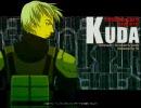 DJMAX 048 - KUDA