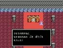 ドラゴンクエトス3 thumbnail