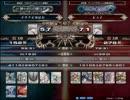 X264.14er【LoVRe2】全国ランカー決戦 ドラクエⅦはお vs KAZ.mp4