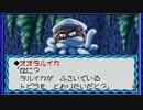 伝説のスタフィー を実況プレイ part4 thumbnail