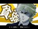 ニンゲンヤメルノ【チルミルチルノ×ジョジョの奇妙な冒険】