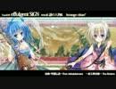 【C83】 effulgent SiGN XFD demo / signum/ii 【東方アレンジ】