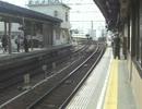 団体! エコムーブトレイン2012 東岡崎3番線に入線