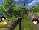 ゆっくりFPSプレイ Part16 The Hunter