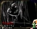【ニコニコ動画】【そのろく】『↑人生ゲーム↓』に歌ってみた∴【5周年】を解析してみた