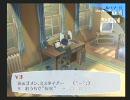 ペルソナ3  隠者コミュ(インターネット) 第3話(修正)
