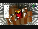 【Minecraft】マインクラフト・サガ2 Part7