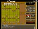 【ニコニコ動画】【王の一手】将棋をするもこう先生【攻撃は最大の防御】を解析してみた