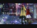 【IA】淡雪の夜に【オリジナル曲】