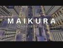 【Minecraft】M A I K U R A 大都市で暮らそうず Part.06【ゆっくり実況】