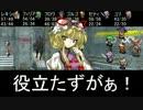 【東方卓遊戯】東方四季卓 Session6-7【SW2.0】