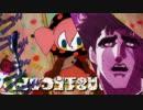 【Part.1】スピードワゴンがまどか☆マギカを解説ゥッ!【マミ編】