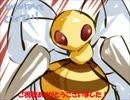 【ゆっくり実況】ポケモン(クリスタル)をスピアー1匹でクリア part1 thumbnail