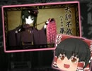 【ゆっくり達が歌う】千本桜【UTAU】