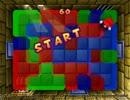 【ニコニコ動画】【TASさんの休日】マリオパーティ 没ミニゲーム2種類