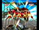 Guilty Gear XX コンボムービー 【DEEN】