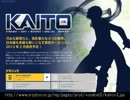 【KAITO・MEIKO・ミク】疑心戦隊青廃だー