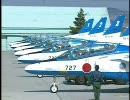 航空自衛隊 T-4ブルーインパルス