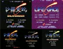 VRC6で沙羅曼蛇全曲集 2012年版