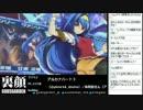 裏・顔TV アルカナハート3 「かみちゃん&団長」  2/4 2012.12.23