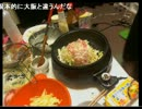 【ニコニコ動画】【かぃじ】お好み焼き【作ってみた】を解析してみた