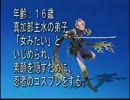ガンストうぇ~ぶ!!第12回