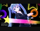 【初音ミク】エレクトロトレイン【MMD-PV】